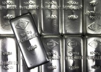71646-silver-bars-are-displayed-at-the-austrian-gold-and-silver-separating-p